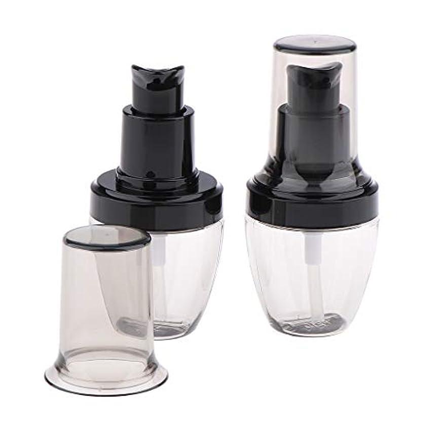 瞳杭独立してF Fityle 2個 メイクアップ ポンプボトル 旅行 詰め替えボトル 化粧品 ローションコンテナ 3サイズ選べ - 30ml