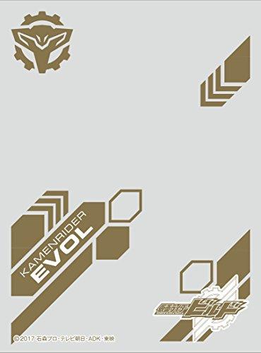キャラクターオーバースリーブ 仮面ライダービルド 仮面ライダーエボル (ENO-032)