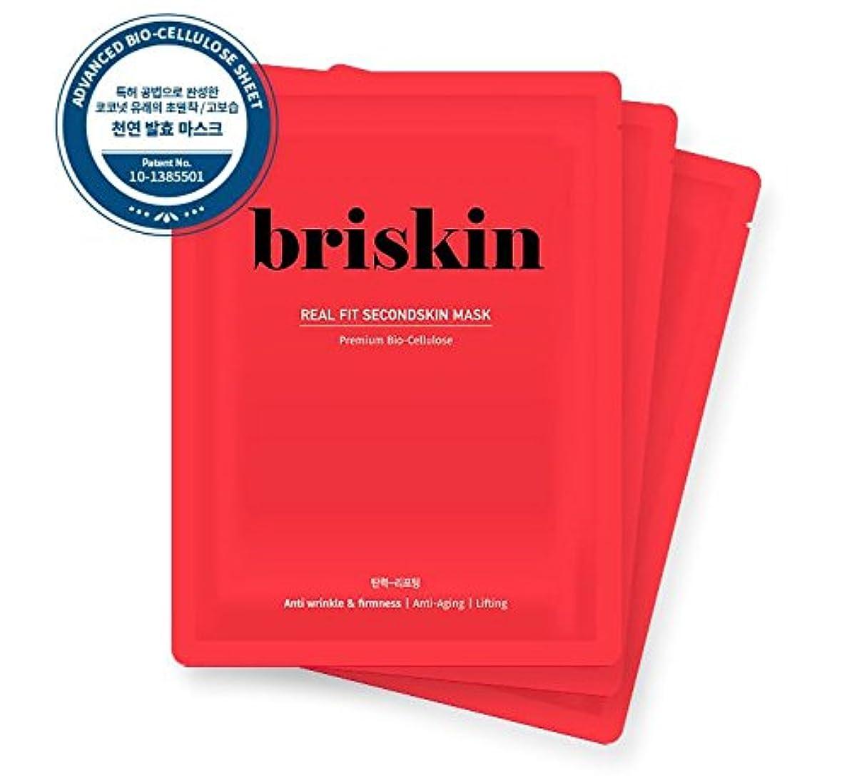 符号アルファベット順自信があるBriskin Real Fit Secondskin Mask [Wrinkle & Firmness] ブリスキン シートマスク 弾力 (5枚) [並行輸入品]