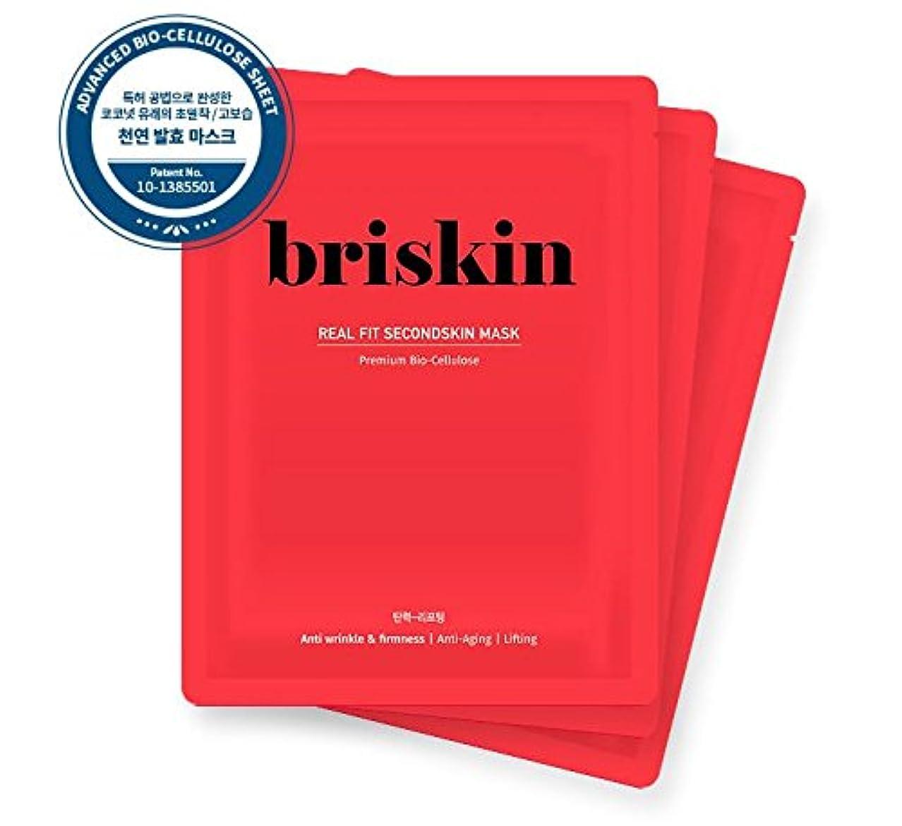 デザートドナーリルBriskin Real Fit Secondskin Mask [Wrinkle & Firmness] ブリスキン シートマスク 弾力 (10枚) [並行輸入品]