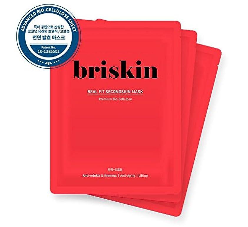 失敗スナッチ変位Briskin Real Fit Secondskin Mask [Wrinkle & Firmness] ブリスキン シートマスク 弾力 (5枚) [並行輸入品]