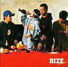 RIZE「日本刀」の歌詞を収録したCDジャケット画像