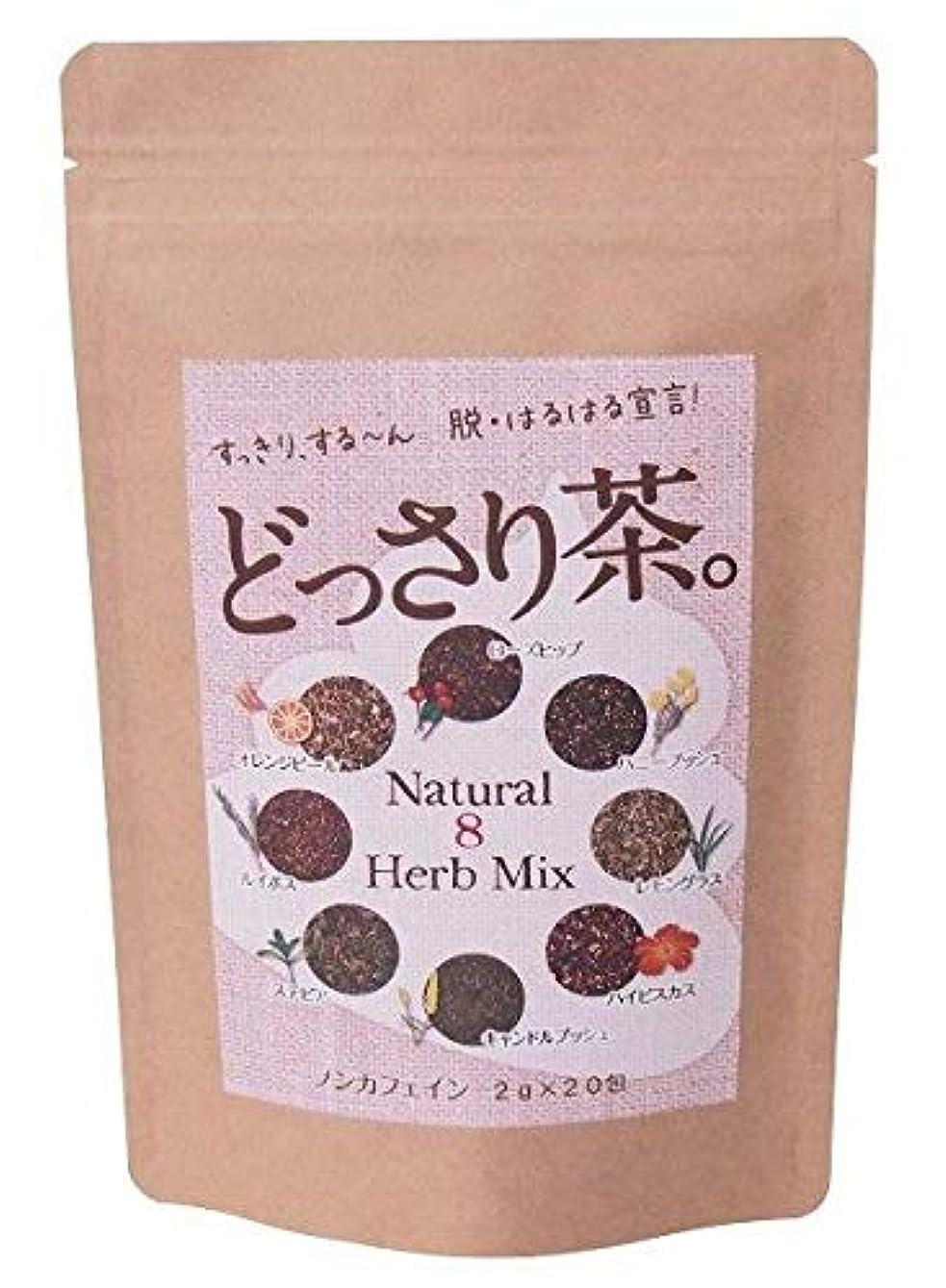 面アライメントミンチどっさり茶。 2g×20包