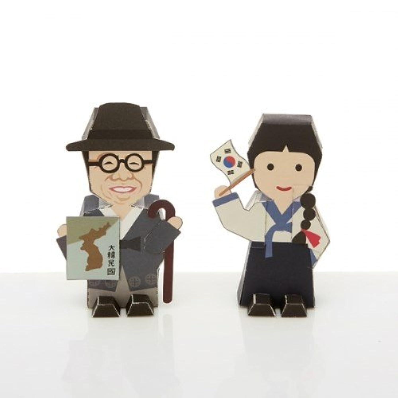 Korea Character Papertoy - Yoo kwan Sun & Kimgu SET