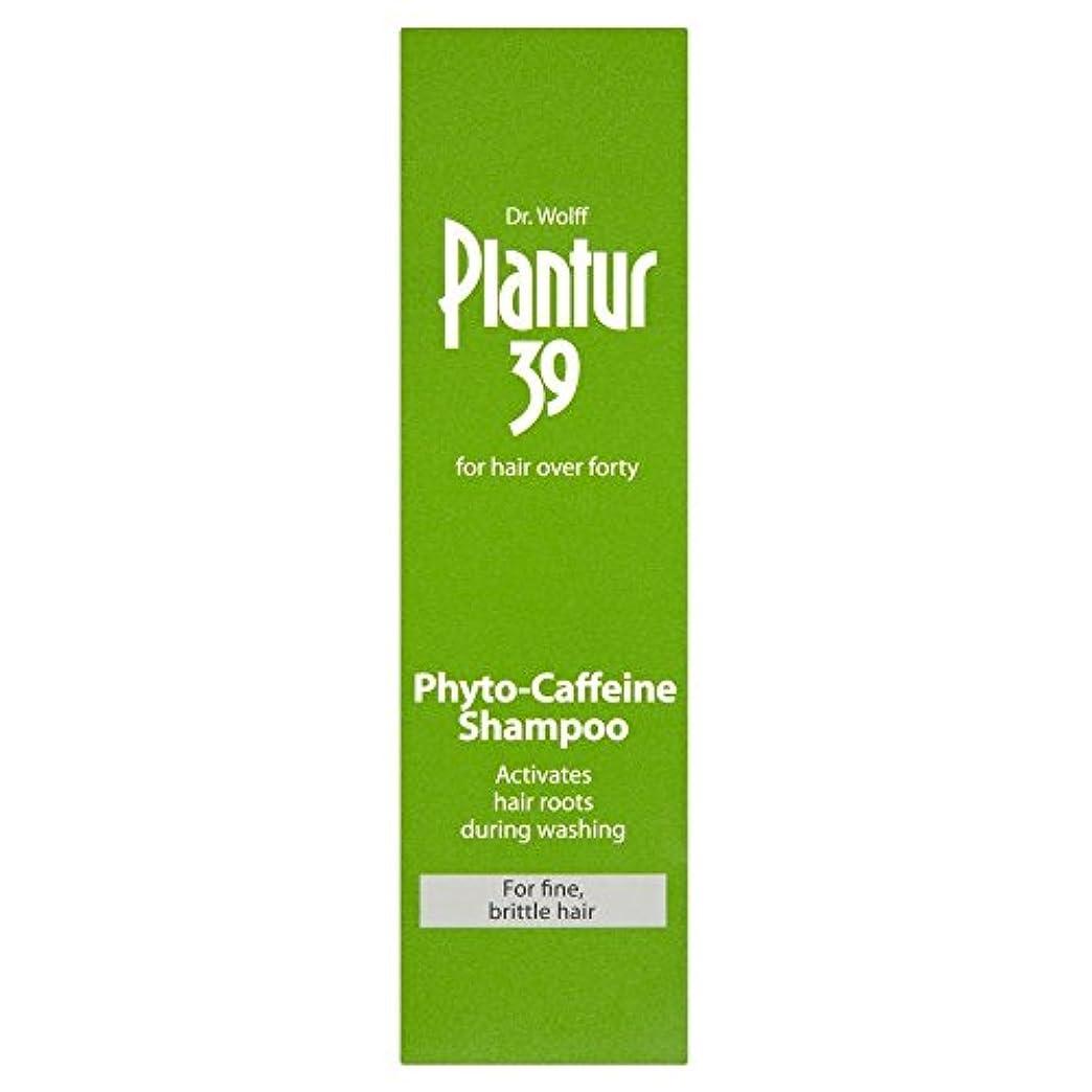 酸オプショングループPlantur 39 Phyto Caffeine Shampoo for Coloured & Stressed Hair (250ml) 色や髪を強調した( 250ミリリットル)のための39フィトのカフェインシャンプー...