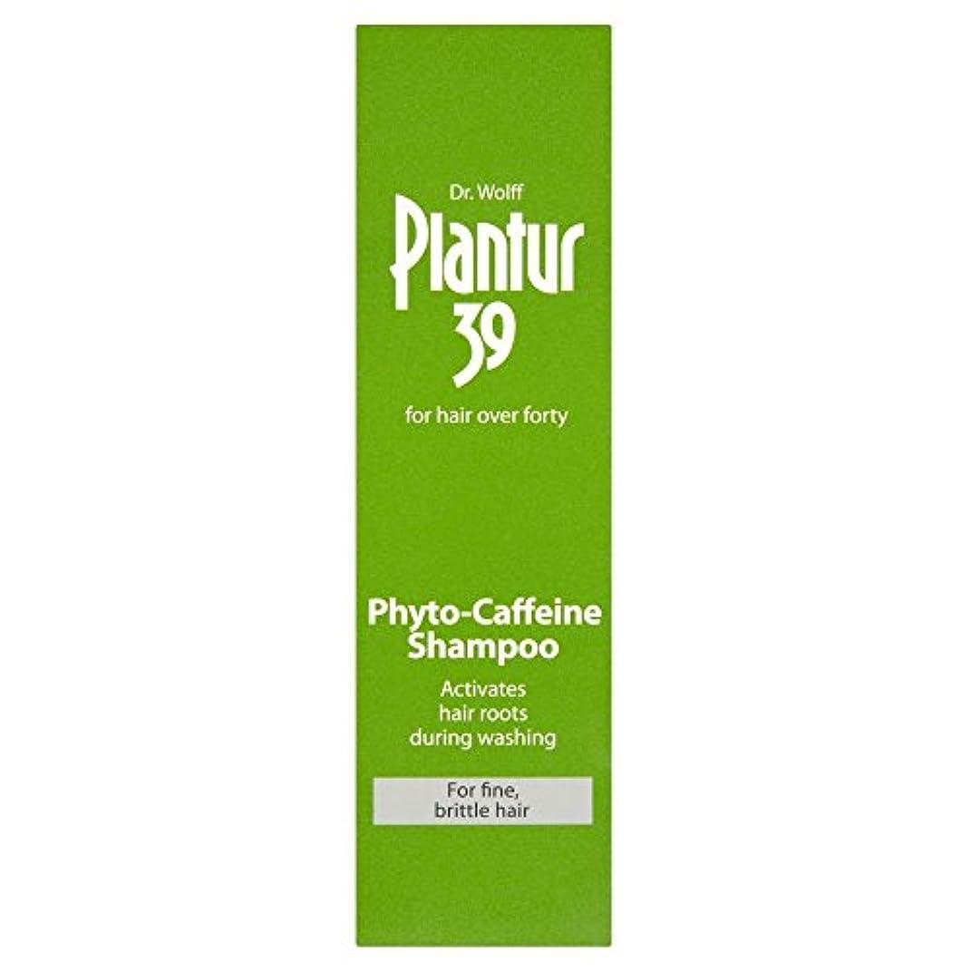 経由で学校の先生魔術Plantur 39 Phyto Caffeine Shampoo for Coloured & Stressed Hair (250ml) 色や髪を強調した( 250ミリリットル)のための39フィトのカフェインシャンプー...