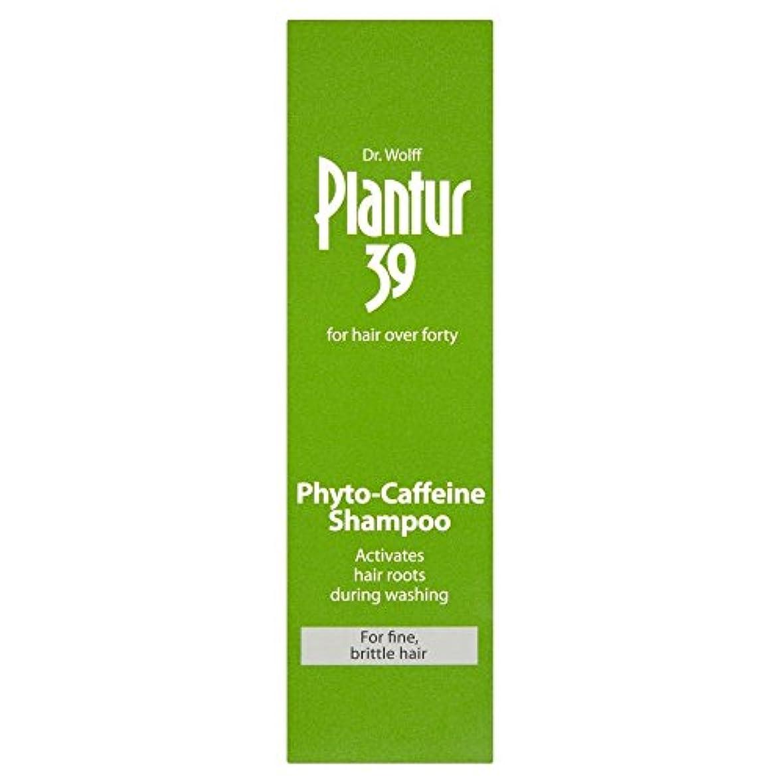 太い有力者信頼性のあるPlantur 39 Phyto Caffeine Shampoo for Coloured & Stressed Hair (250ml) 色や髪を強調した( 250ミリリットル)のための39フィトのカフェインシャンプー...