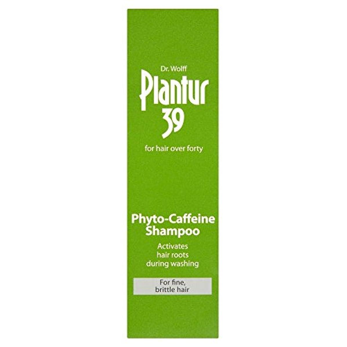 どっち敵意ジャンプするPlantur 39 Phyto Caffeine Shampoo for Coloured & Stressed Hair (250ml) 色や髪を強調した( 250ミリリットル)のための39フィトのカフェインシャンプー...