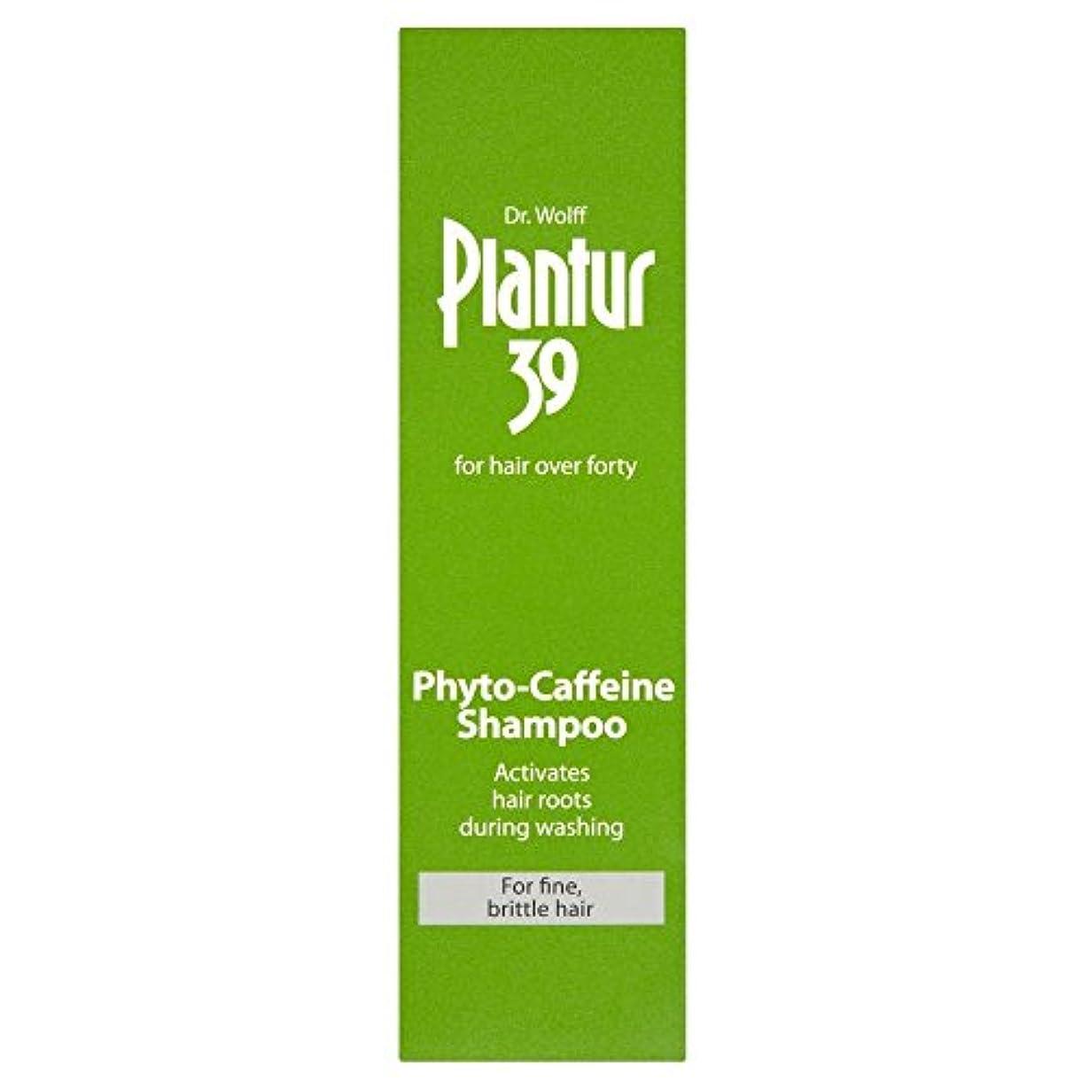 発掘する従来の酸化物Plantur 39 Phyto Caffeine Shampoo for Coloured & Stressed Hair (250ml) 色や髪を強調した( 250ミリリットル)のための39フィトのカフェインシャンプー...