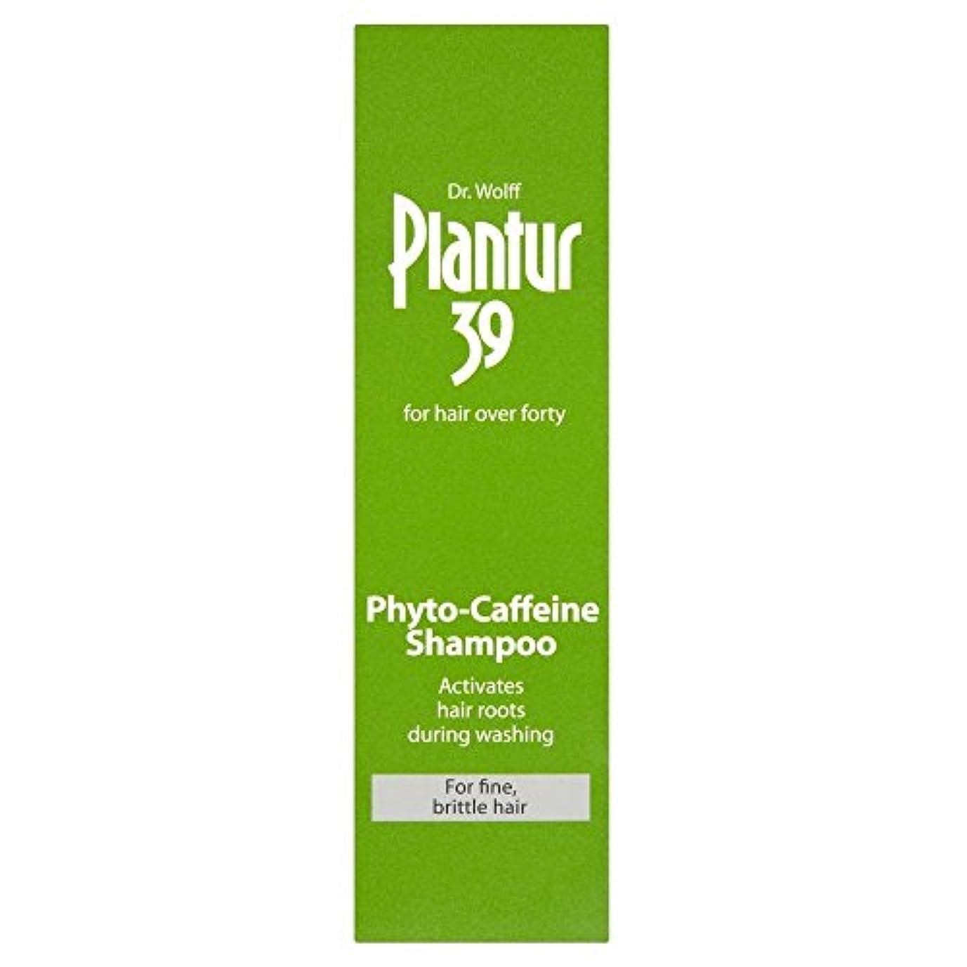 補償頂点蒸留するPlantur 39 Phyto Caffeine Shampoo for Coloured & Stressed Hair (250ml) 色や髪を強調した( 250ミリリットル)のための39フィトのカフェインシャンプー...