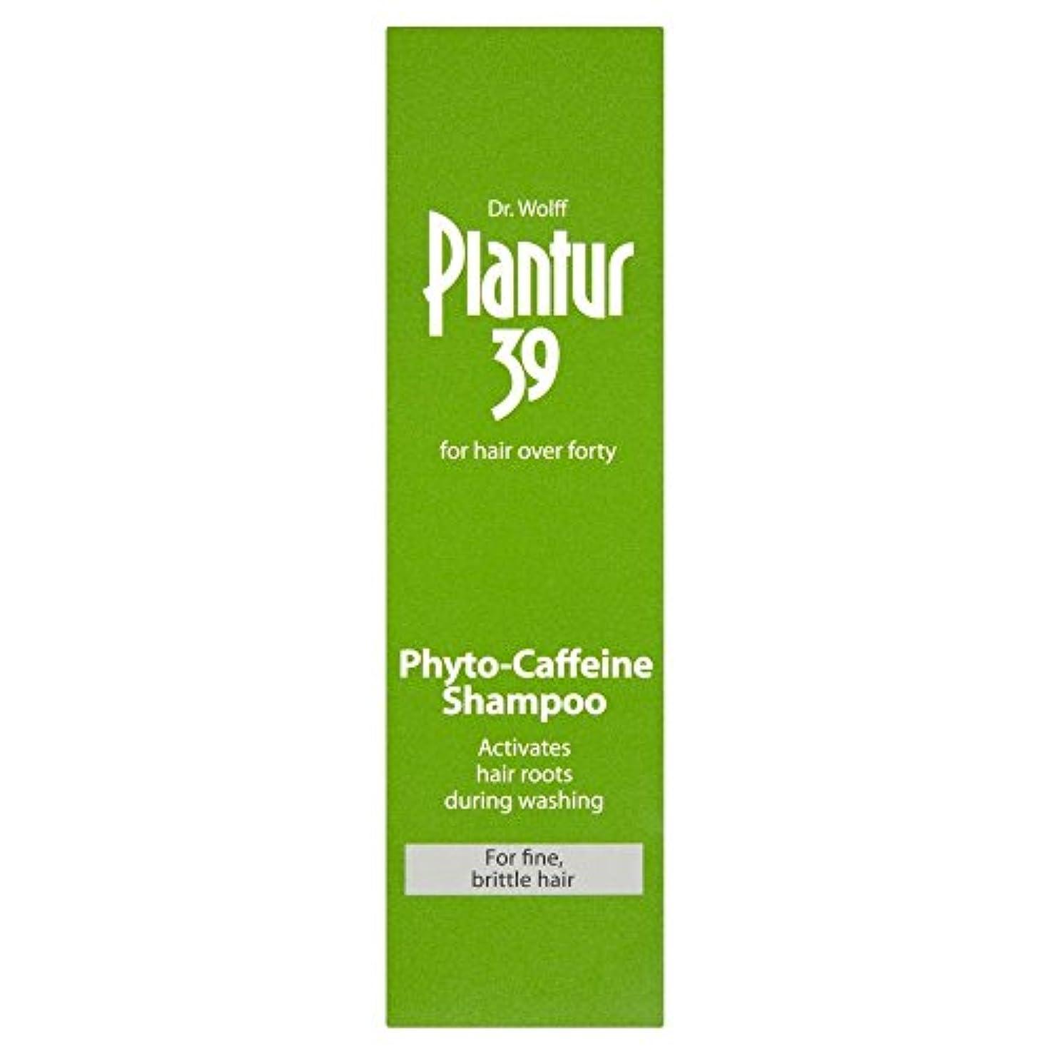 テロリスト書士解明するPlantur 39 Phyto Caffeine Shampoo for Coloured & Stressed Hair (250ml) 色や髪を強調した( 250ミリリットル)のための39フィトのカフェインシャンプー...
