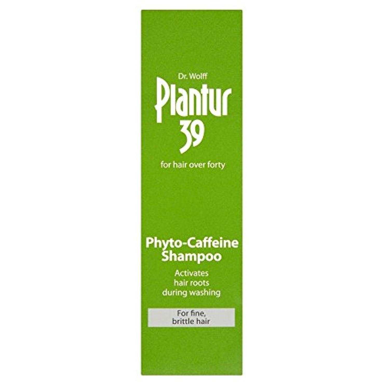 させる餌混乱させるPlantur 39 Phyto Caffeine Shampoo for Coloured & Stressed Hair (250ml) 色や髪を強調した( 250ミリリットル)のための39フィトのカフェインシャンプー...