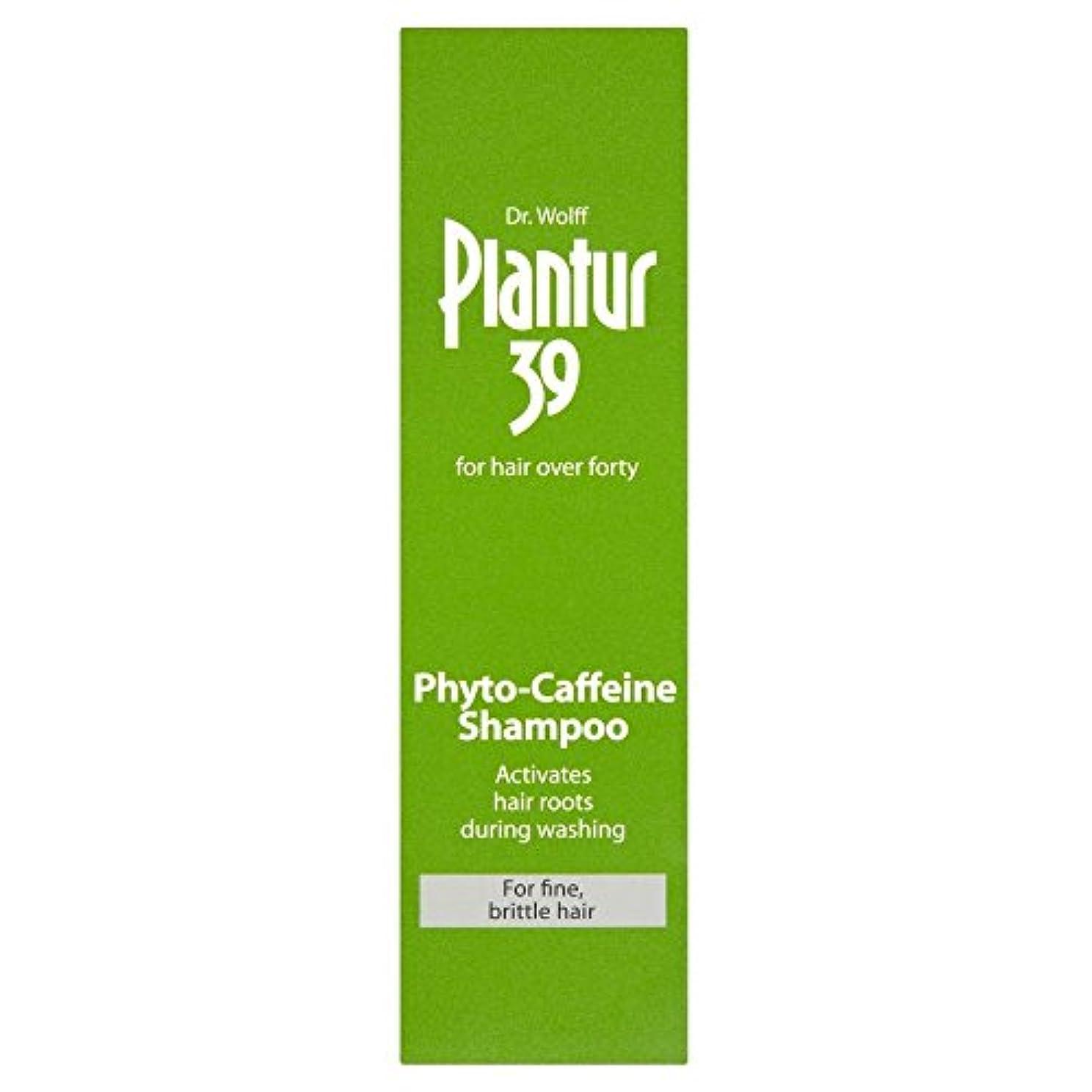 遺跡系統的スコットランド人Plantur 39 Phyto Caffeine Shampoo for Coloured & Stressed Hair (250ml) 色や髪を強調した( 250ミリリットル)のための39フィトのカフェインシャンプー...