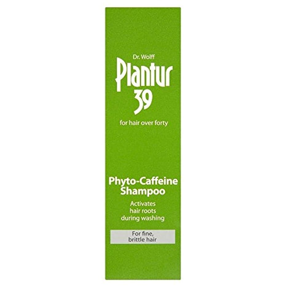 ハロウィン枝詩人Plantur 39 Phyto Caffeine Shampoo for Coloured & Stressed Hair (250ml) 色や髪を強調した( 250ミリリットル)のための39フィトのカフェインシャンプー...