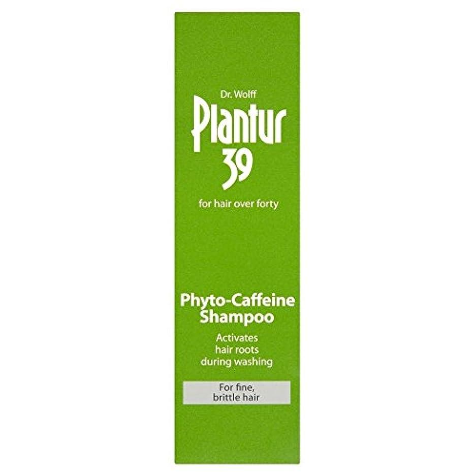 おとこ人間確かにPlantur 39 Phyto Caffeine Shampoo for Coloured & Stressed Hair (250ml) 色や髪を強調した( 250ミリリットル)のための39フィトのカフェインシャンプー...