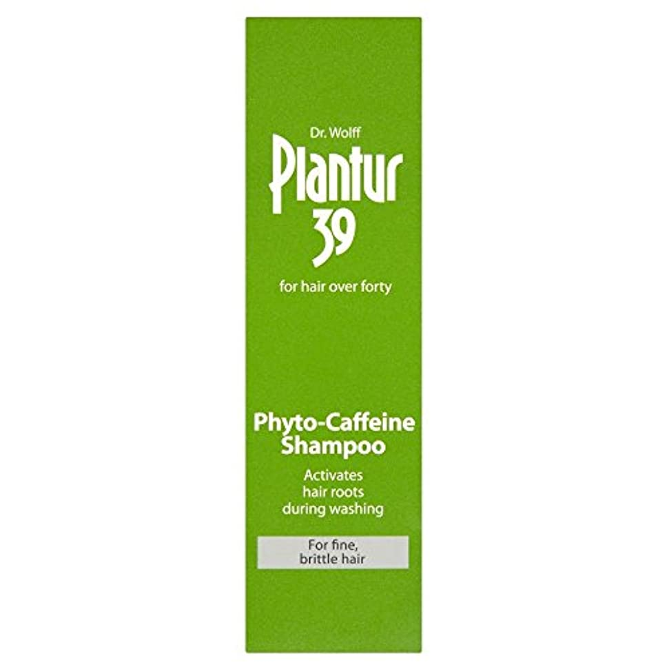 汗寄稿者オーガニックPlantur 39 Phyto Caffeine Shampoo for Coloured & Stressed Hair (250ml) 色や髪を強調した( 250ミリリットル)のための39フィトのカフェインシャンプー...