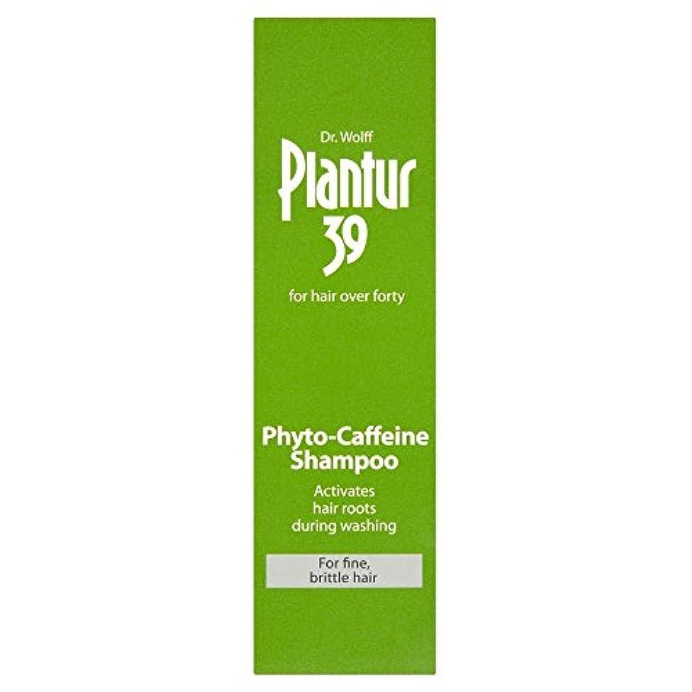 ほとんどないがんばり続ける北へPlantur 39 Phyto Caffeine Shampoo for Coloured & Stressed Hair (250ml) 色や髪を強調した( 250ミリリットル)のための39フィトのカフェインシャンプー...