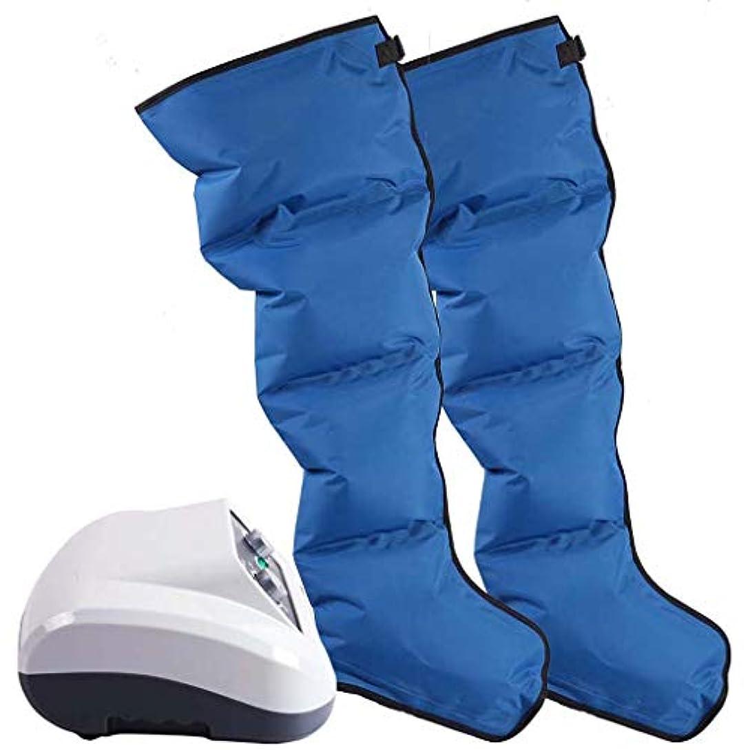 密ブランチ出席Yhz@ レッグマッサージャー、ふくらはぎ混練足家庭用空気圧理学療法エアウェーブマッサージャー - PV素材 - ブルー