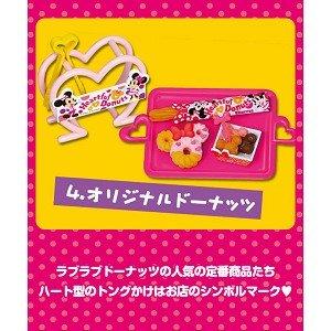 ディズニー「ミニーマウス ラブラブドーナッツ」 【4.オリジナルドーナッツ】(単品)