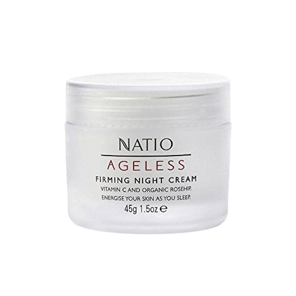 差別化する冷淡な剃るNatio Ageless Firming Night Cream (45G) - 永遠ファーミングナイトクリーム(45グラム) [並行輸入品]