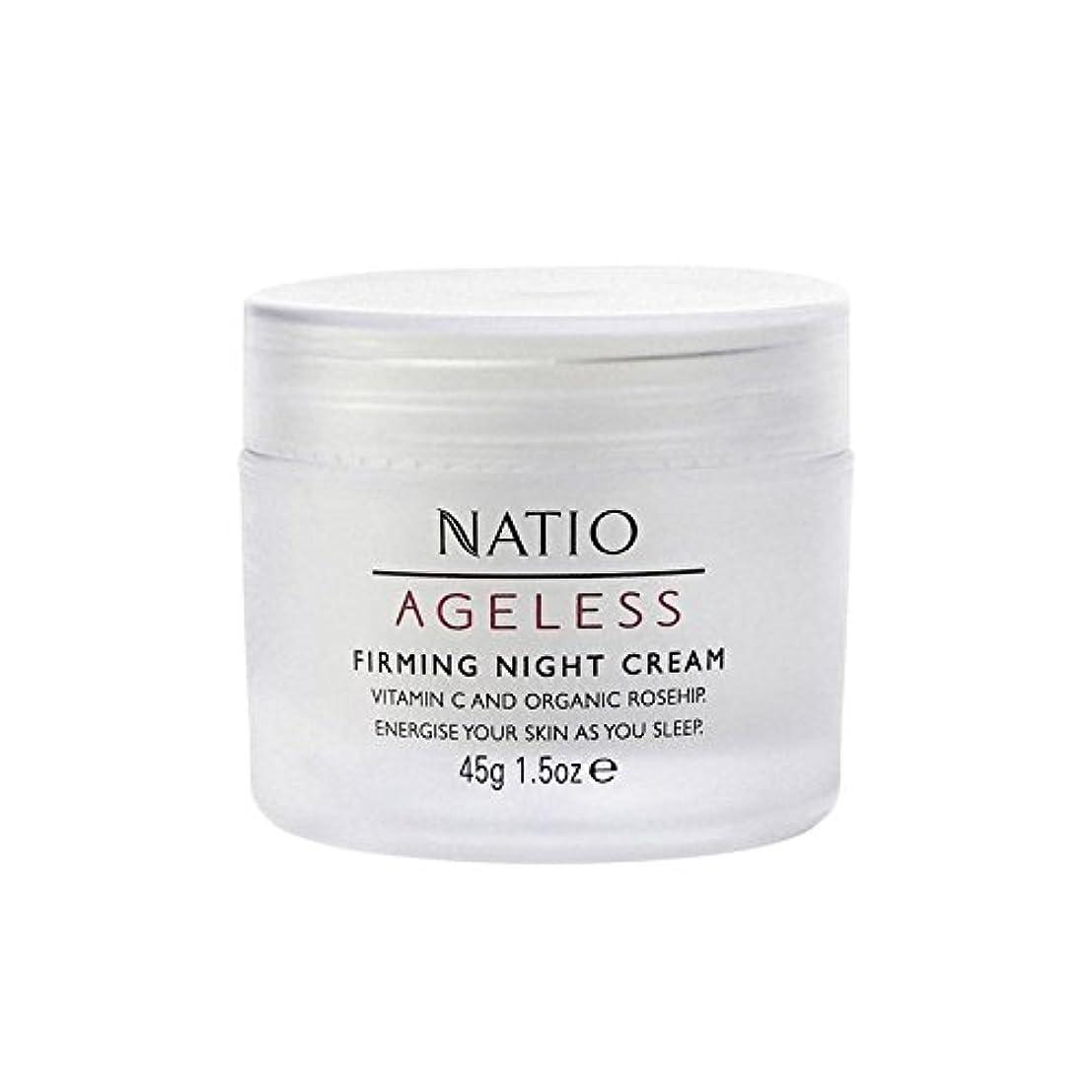 ワードローブ見物人桃永遠ファーミングナイトクリーム(45グラム) x4 - Natio Ageless Firming Night Cream (45G) (Pack of 4) [並行輸入品]