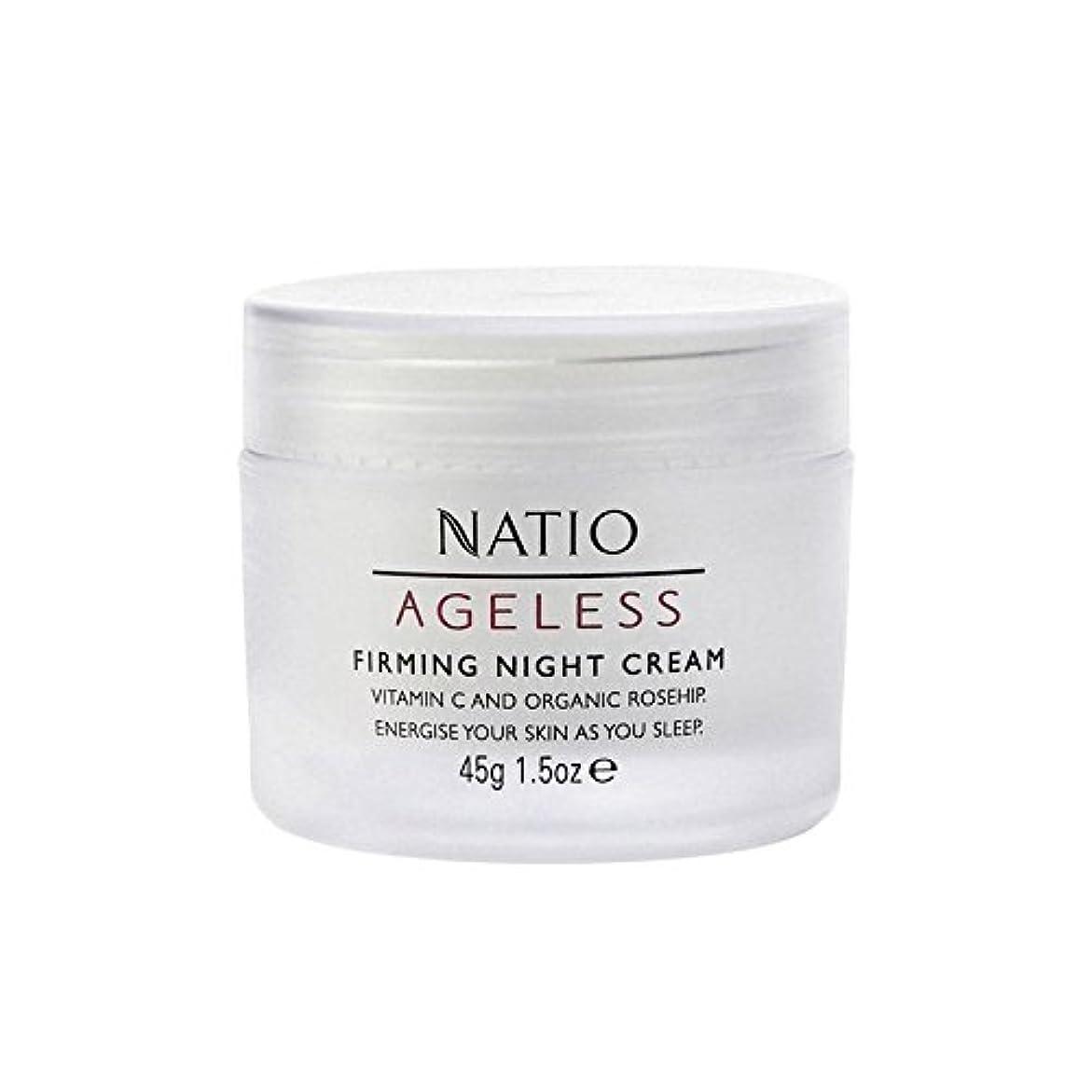 操る影響する信じるNatio Ageless Firming Night Cream (45G) - 永遠ファーミングナイトクリーム(45グラム) [並行輸入品]