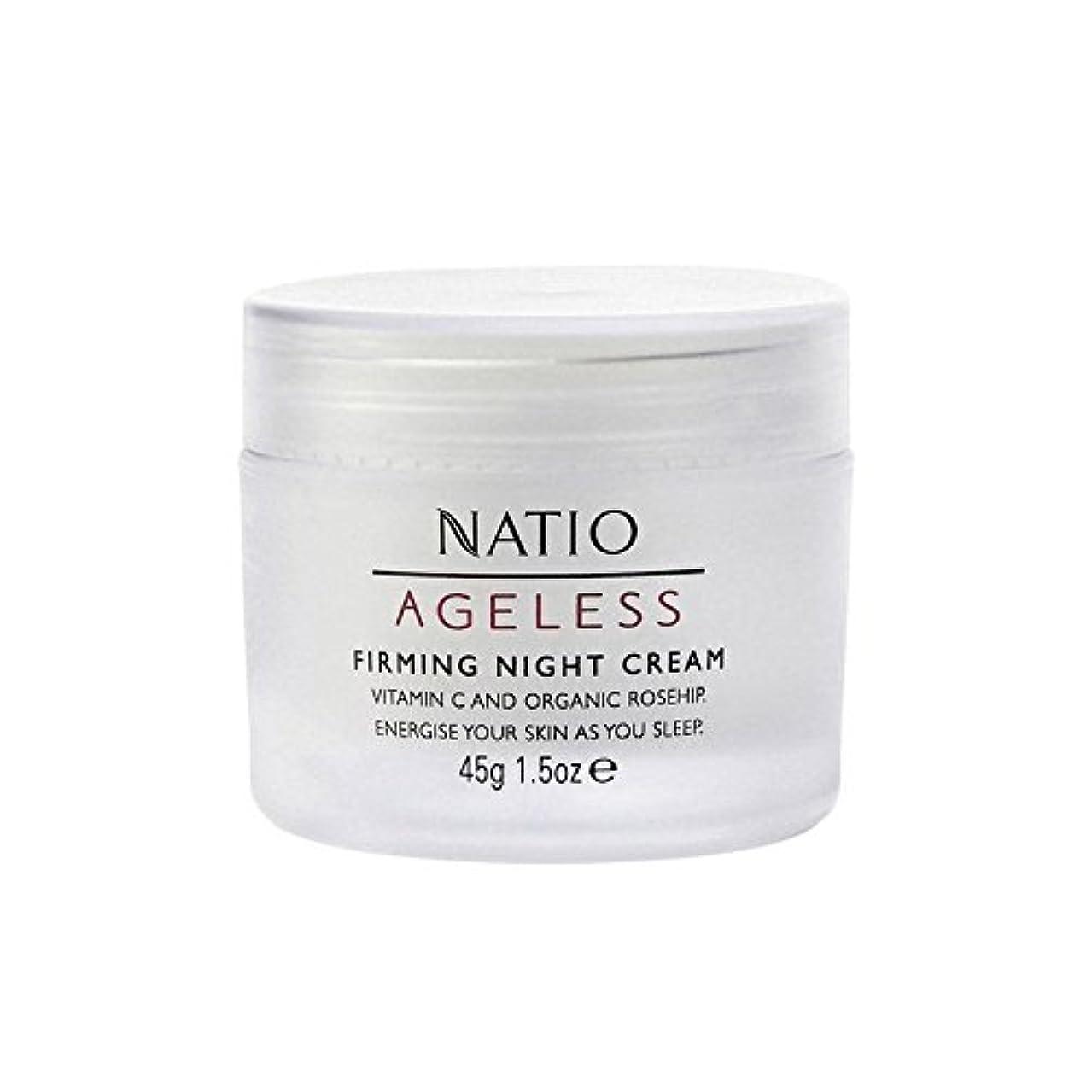 開発する複製する傾向Natio Ageless Firming Night Cream (45G) - 永遠ファーミングナイトクリーム(45グラム) [並行輸入品]