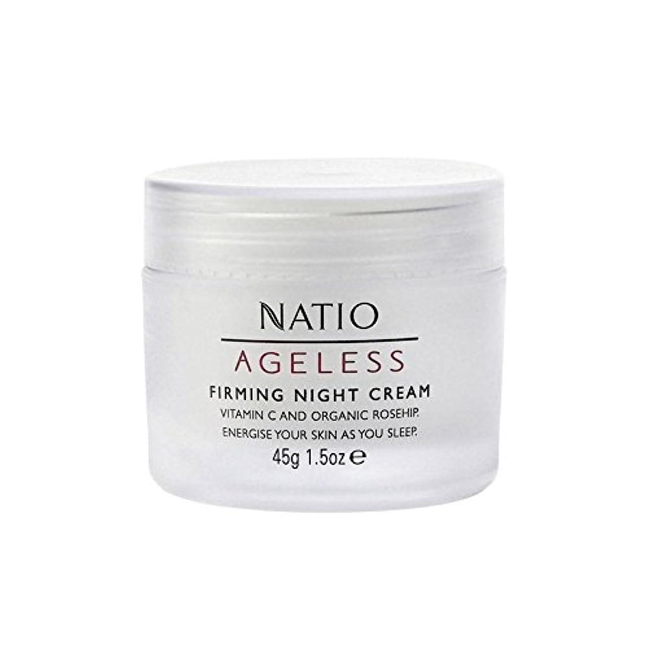 サーカス配偶者暗殺永遠ファーミングナイトクリーム(45グラム) x4 - Natio Ageless Firming Night Cream (45G) (Pack of 4) [並行輸入品]