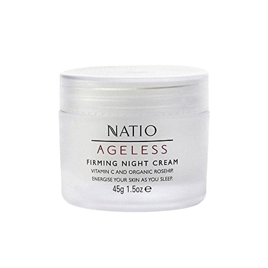 もつれアプローチに頼る永遠ファーミングナイトクリーム(45グラム) x2 - Natio Ageless Firming Night Cream (45G) (Pack of 2) [並行輸入品]
