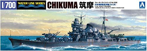 1/700 ウォーターライン No.332 日本海軍重巡洋艦 筑摩