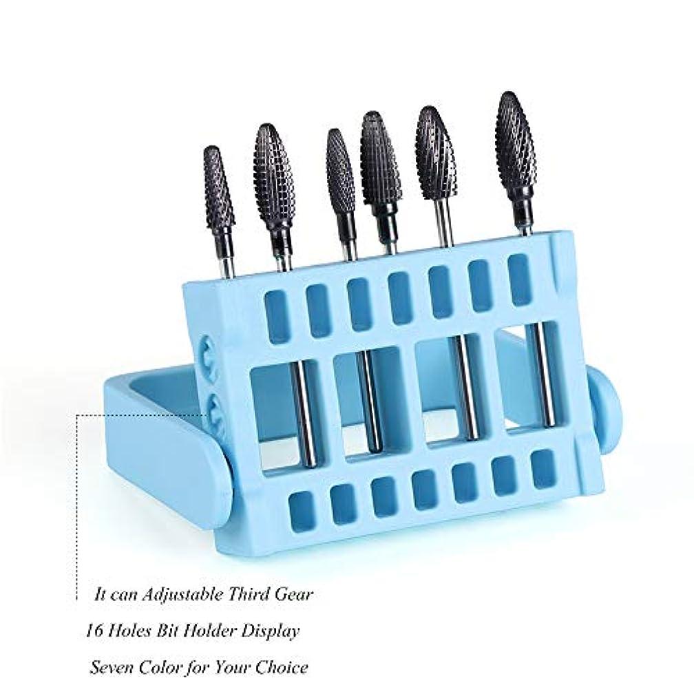 抜け目のない熟した変わる1本16穴ネイルドリルビットホルダー展示スタンドディスプレイボックス電気ネイルファイルコンテナマニキュアツール