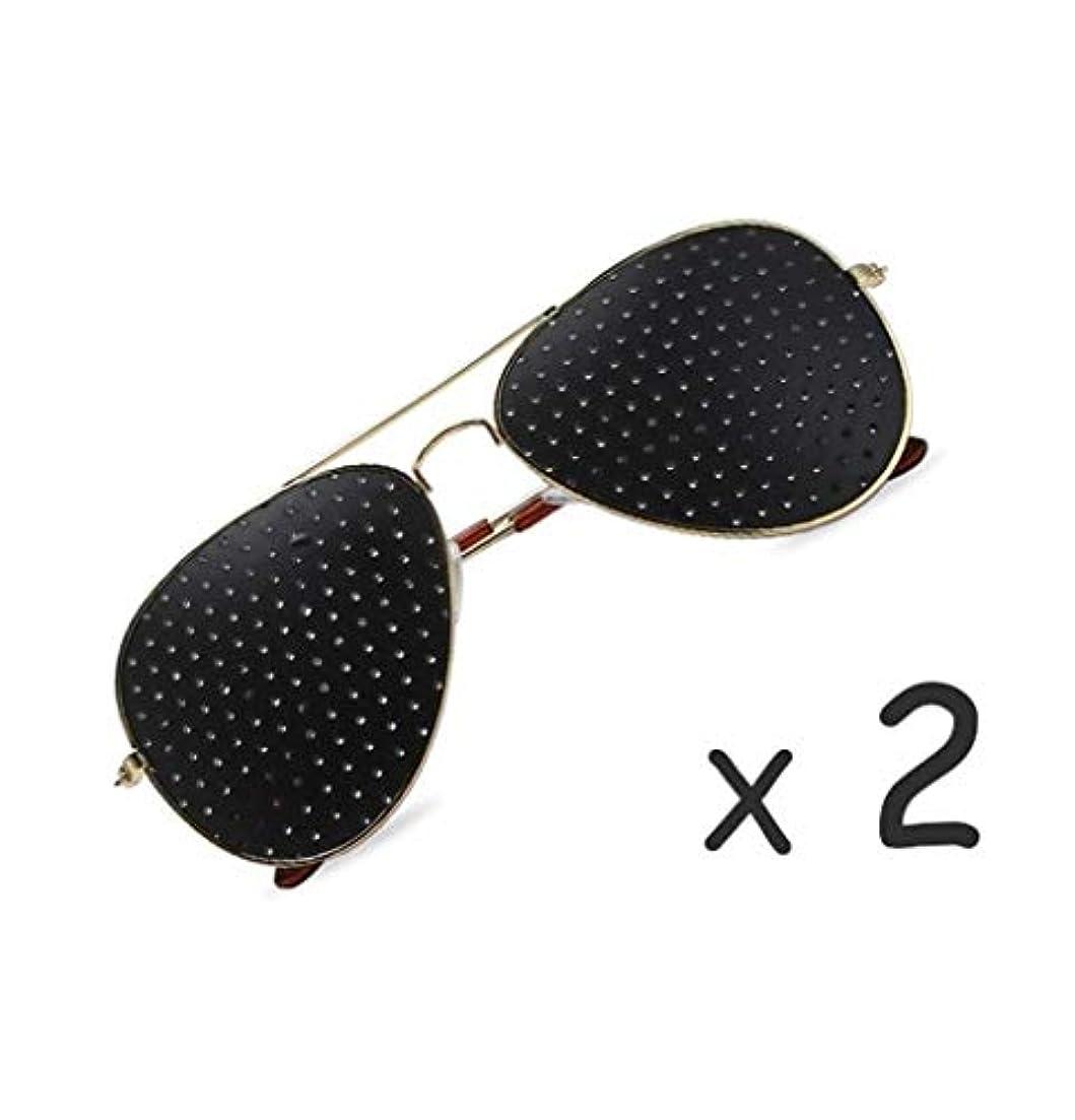 名門放つ億ピンホールメガネ、視力矯正メガネ網状視力保護メガネ耐疲労性メガネ近視の防止メガネの改善