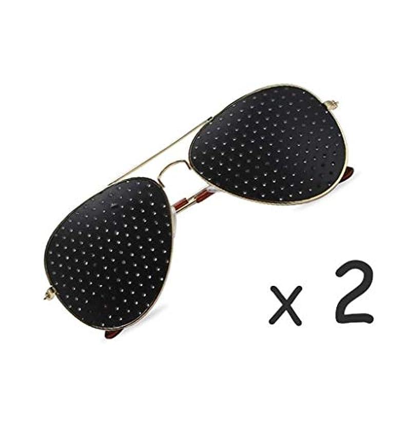 インチ我慢する散るピンホールメガネ、視力矯正メガネ網状視力保護メガネ耐疲労性メガネ近視の防止メガネの改善