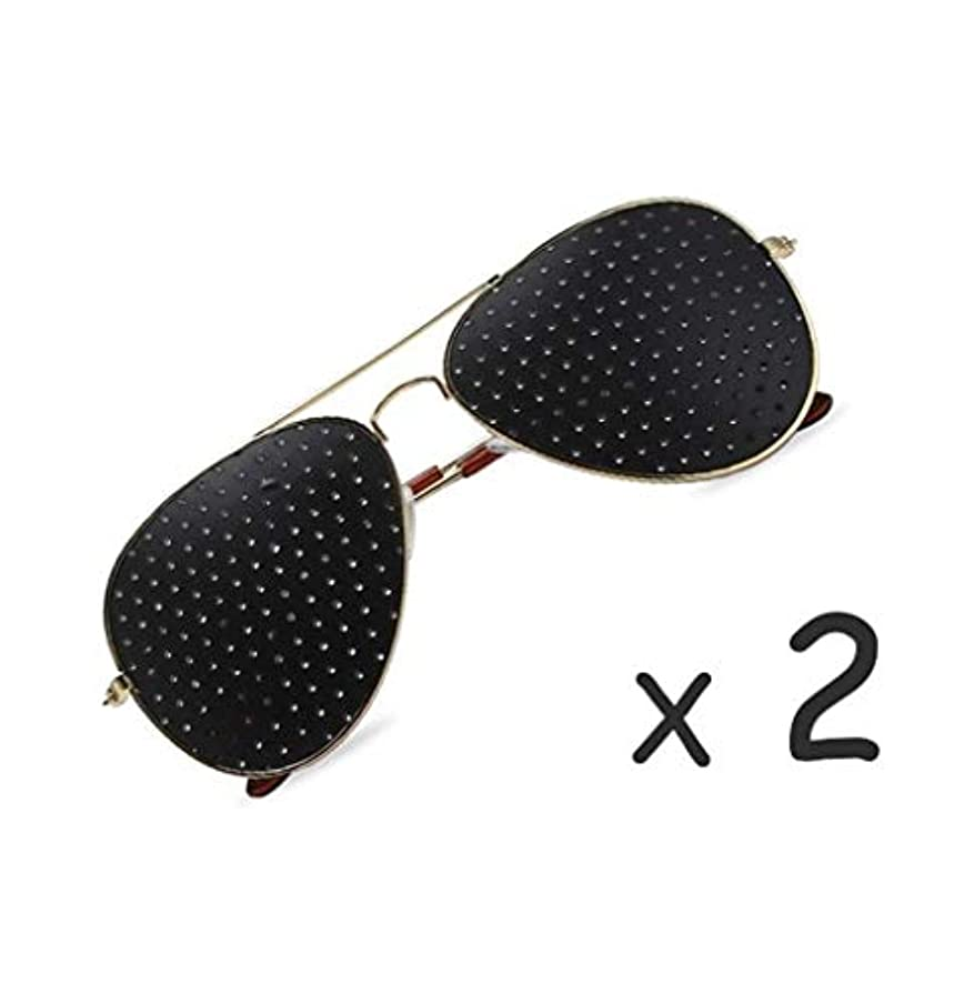 原子炉固体魚ピンホールメガネ、視力矯正メガネ網状視力保護メガネ耐疲労性メガネ近視の防止メガネの改善