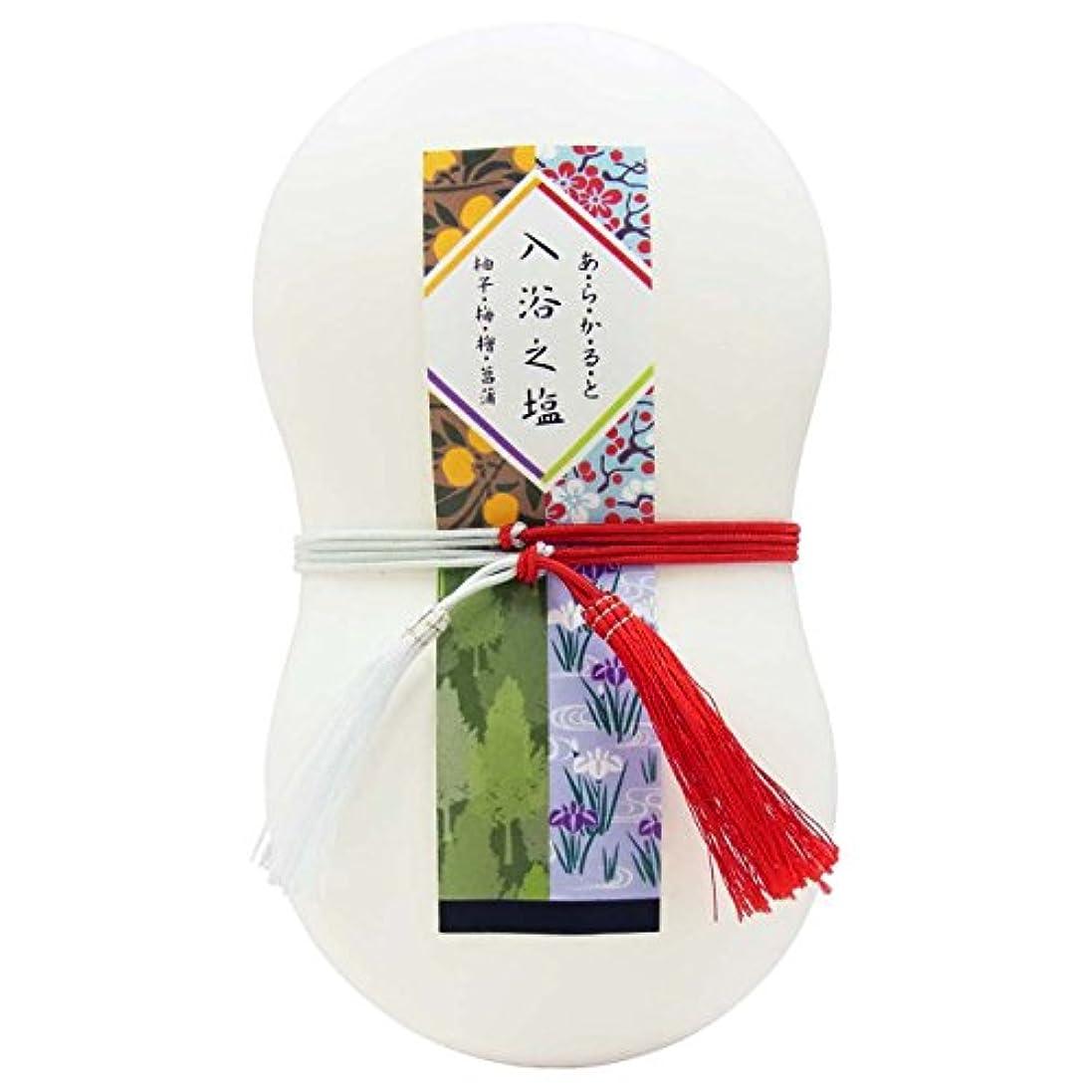 エールの面では参加する入浴之塩 あらかると(柚子、梅、檜、菖蒲) 25g×4個