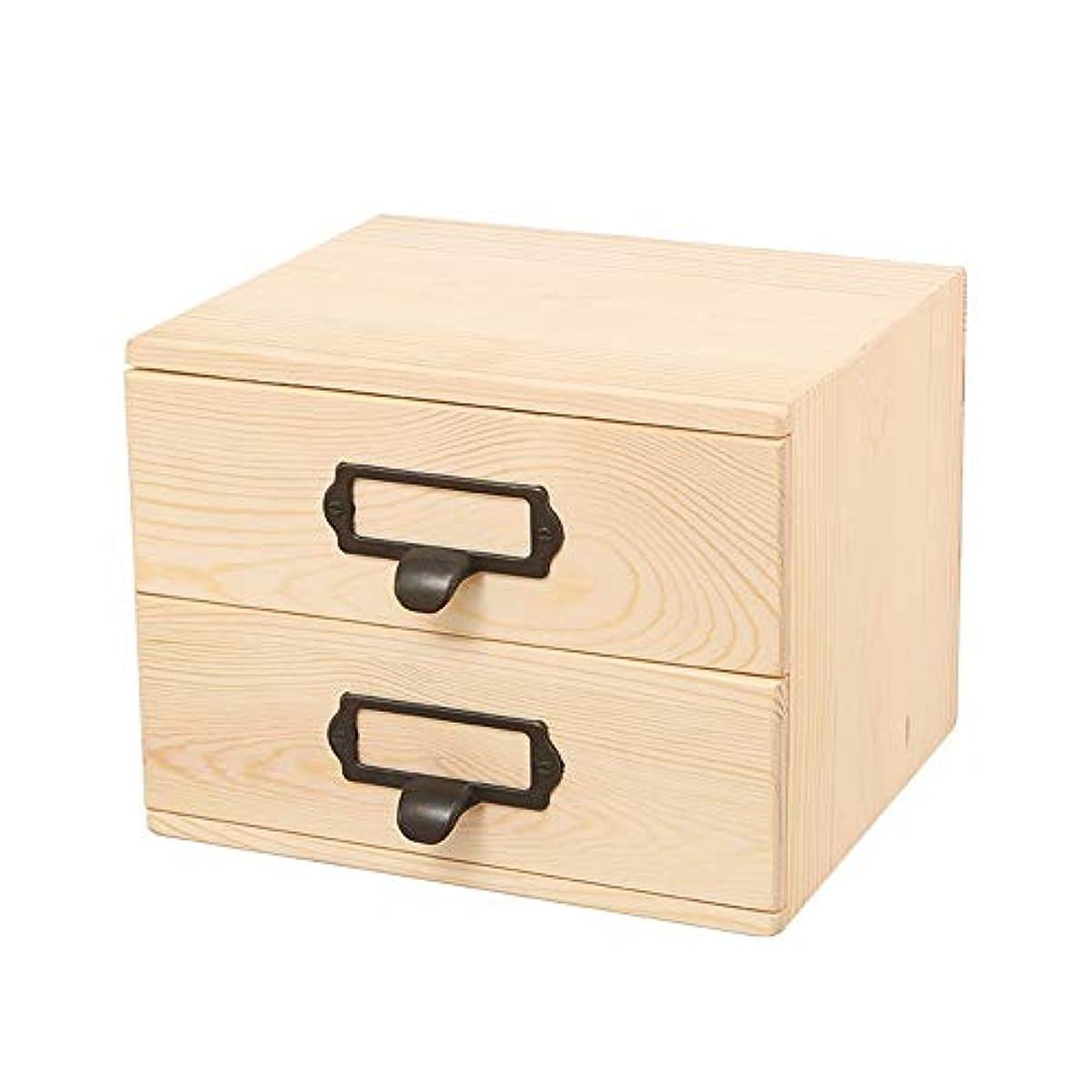 立方体補うり2ティア木エッセンシャルオイルボックスオーガナイザーパーフェクトエッセンシャルオイルケース アロマセラピー製品 (色 : Natural, サイズ : 23.5X19.5X17.5CM)