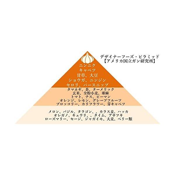 黒にんにく「くろくま」M玉×5個の紹介画像5