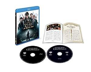 ファンタスティック・ビーストと黒い魔法使いの誕生 ブルーレイ&DVDセット (2枚組/日本限定メイキングブックレット付) [Blu-ray]
