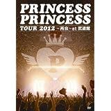 PRINCESS PRINCESS TOUR 2012~再会~at 武道館 [DVD]