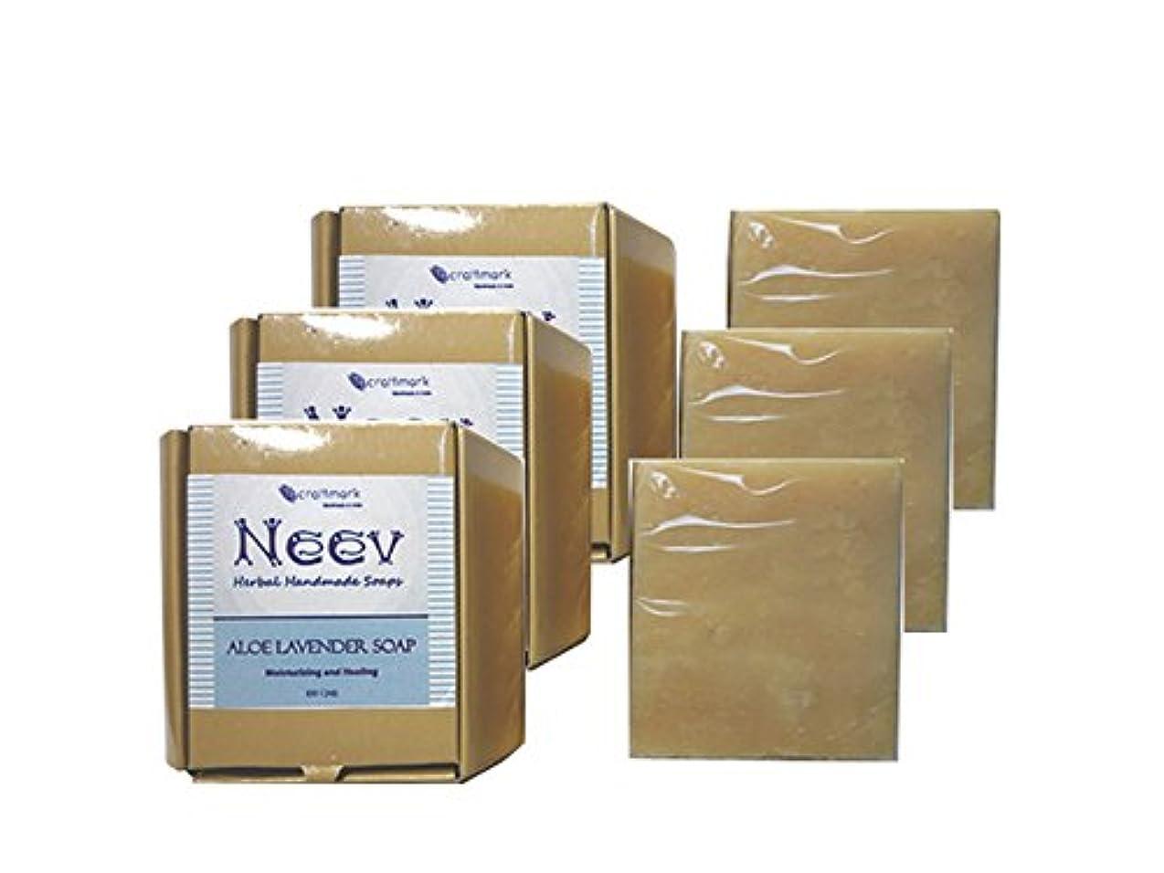 封筒購入話をする手作り ニーブ アロエ ラベンダー ソープ NEEV Herbal AloeLavender SOAP 3個セット