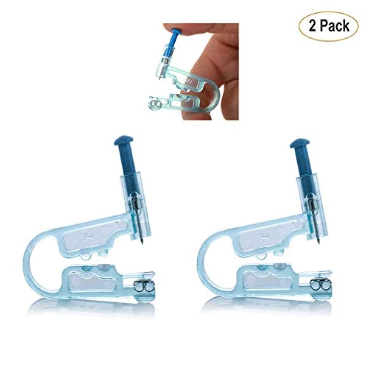因子牛略すJINTOP Disposable Safety Earring Gun Piercing 1/100 With Moment Unit Tool With Ear Stud Pierce Kit 2 Piece (pearl)