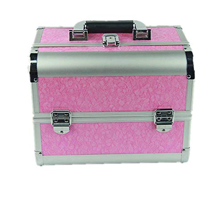 化粧オーガナイザーバッグ ポータブルスモールメイクアップトレインケース化粧品ケースのための丈夫なアルミフレームロックとスライディングトレイ 化粧品ケース