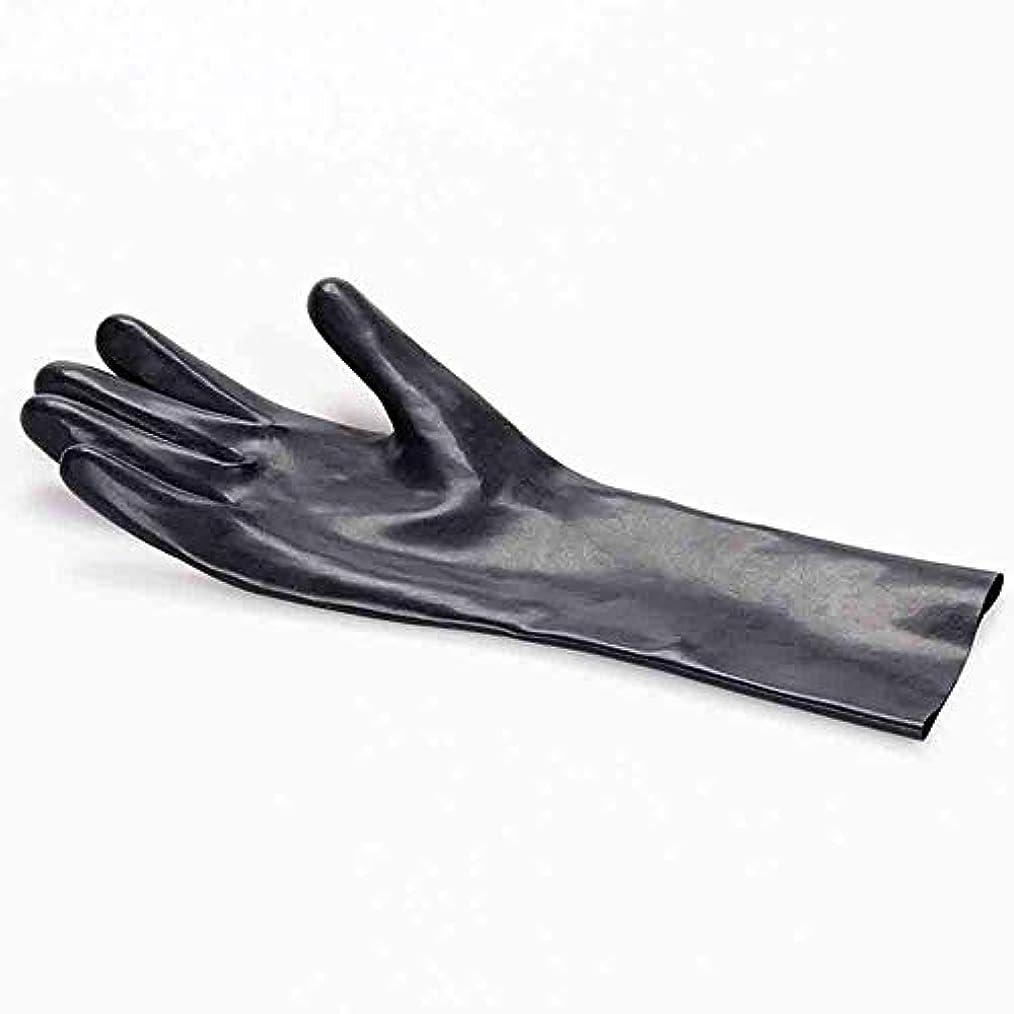 スキム代数化粧全く新しい ラテックス モダンである 手袋 長い 短いです ラテックス コスプレ 鋳型0.4 mm (ブラック, XLL)