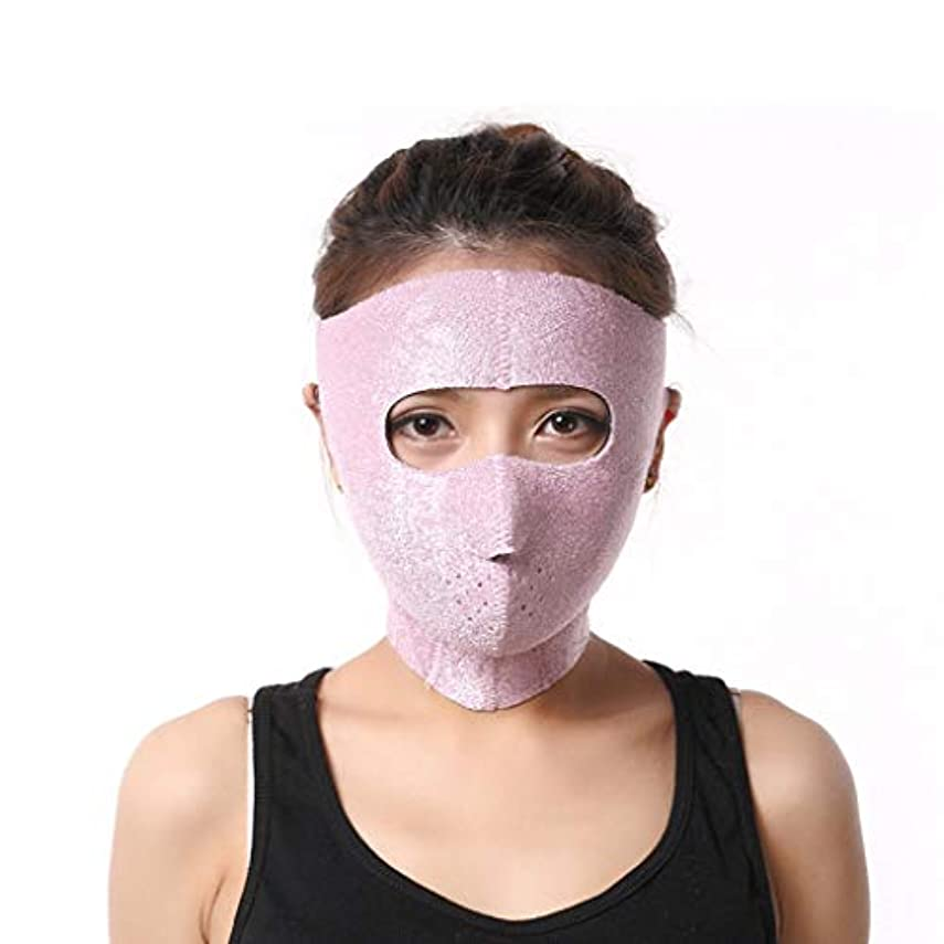 表面的な放棄されたリムJia He 軽量 薄い顔ベルト、薄い顔包帯Vフェイスアーティファクト通気性睡眠包帯二重あごはアンチリンクル美容マスクを持ち上げ ## (Color : Pink)