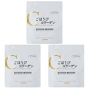 コラーゲン&ヒアルロン酸 粉末タイプ<ごほうびコラーゲン150g×3袋セット>1袋あたり低分子コラーゲンペプチド149,850mg 脂肪分・糖分ゼロ