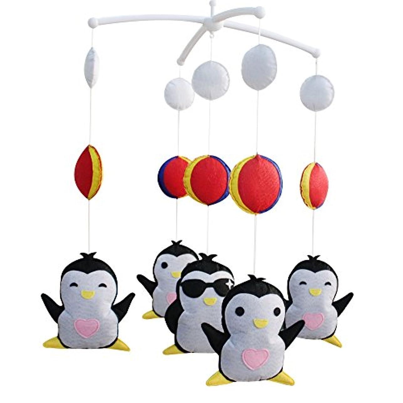 スタウト好意的準備する[ハッピーペンギン]ミュージカルベイビーモバイルナーサリーアニマルベイビーモバイルベビーベッド
