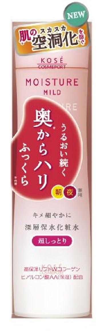 のヒープ些細豆モイスチュアマイルド ローションM (超しっとり 化粧水) 200mL