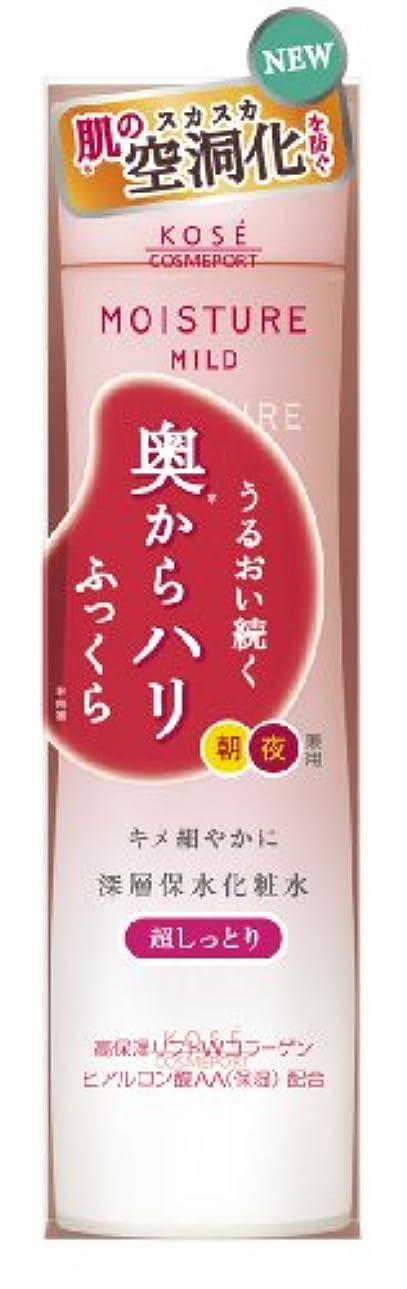 赤字海里早熟モイスチュアマイルド ローションM (超しっとり 化粧水) 200mL