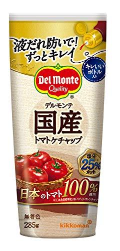キッコーマン食品 デルモンテ 国産トマトケチャップ 285g×5本