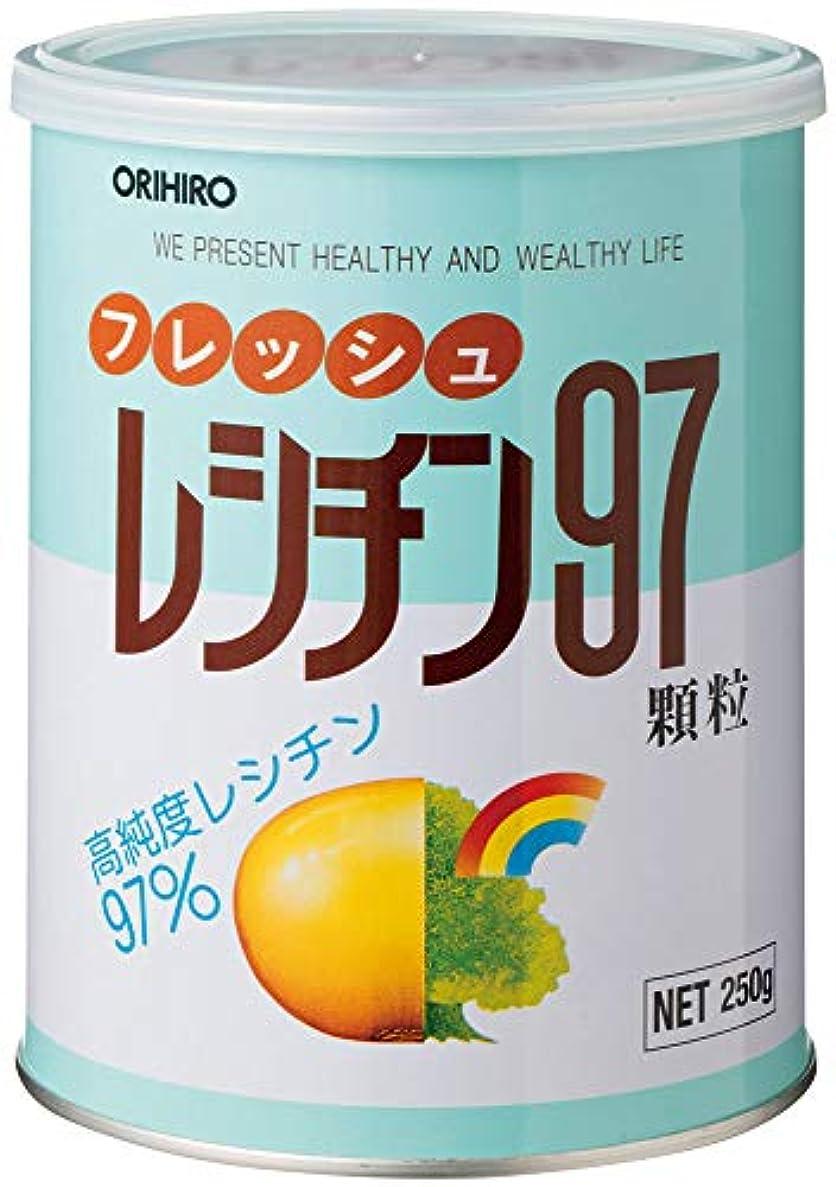創造栄光正確なオリヒロ フレッシュレシチン97 250g